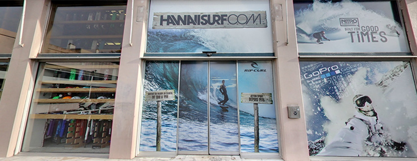 Vitrine HawaiiSurf Visite Virtuelle Google Maps