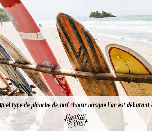 planche-de-surf-hawaii-surf-blog